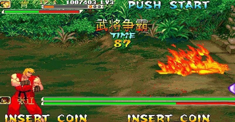 三国战纪战神传说游戏官方最新版下载图片1