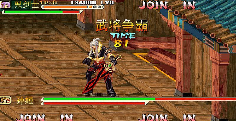 三国战纪战神传说游戏官方最新版下载图片2
