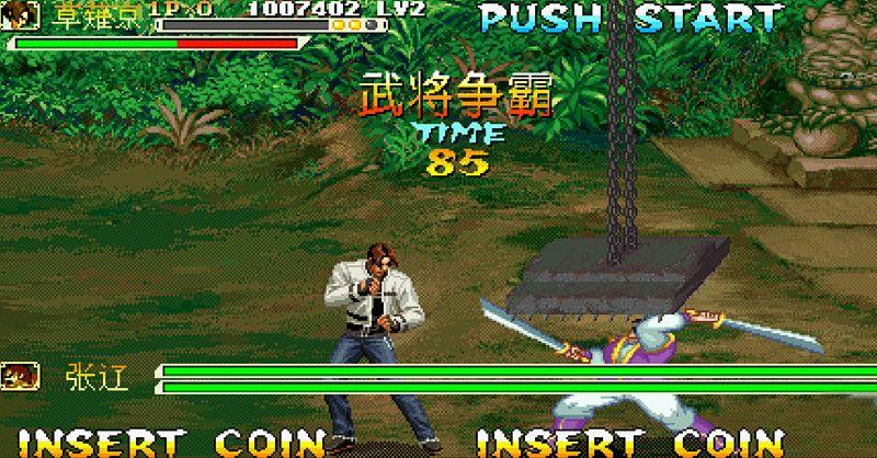 三国战纪战神传说游戏官方最新版下载图片3