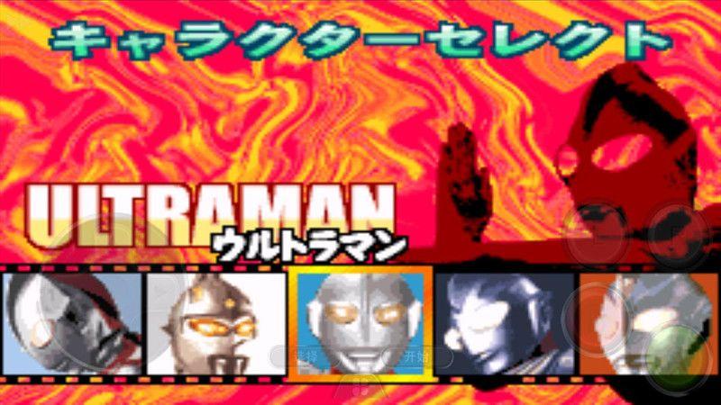 对决奥特曼之激斗英雄中文汉化版下载图片1