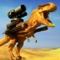 恐龙生存战斗模拟器