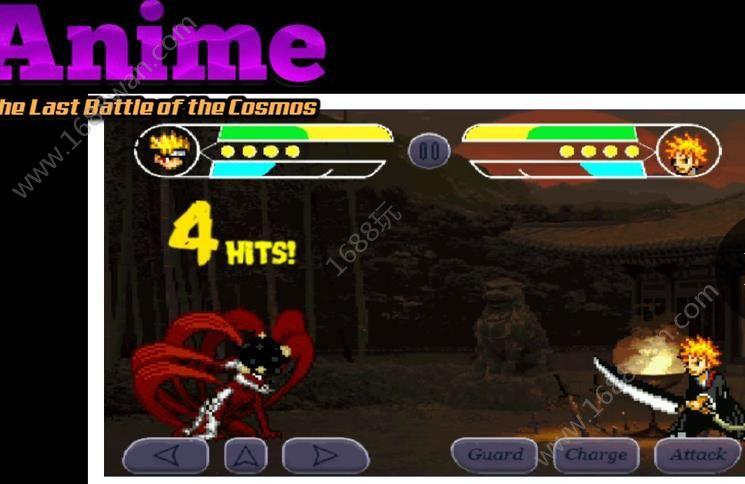 动漫宇宙的最后一场战斗v1.0.6无限金币破解版下载图片1