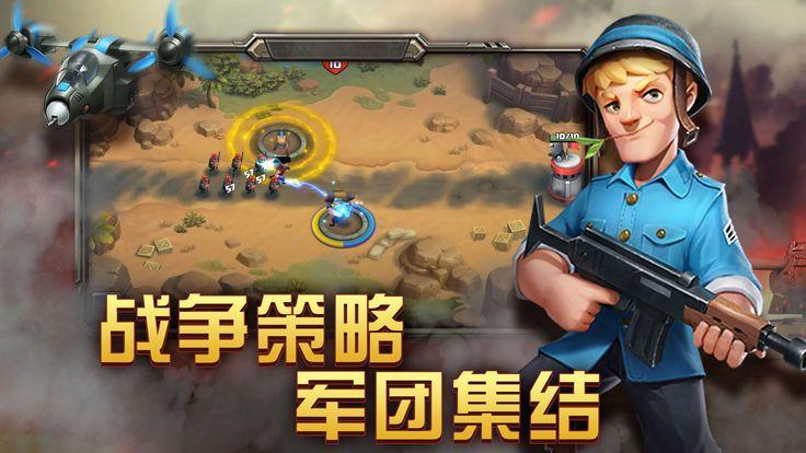 塔防觉醒游戏官方网站图片2