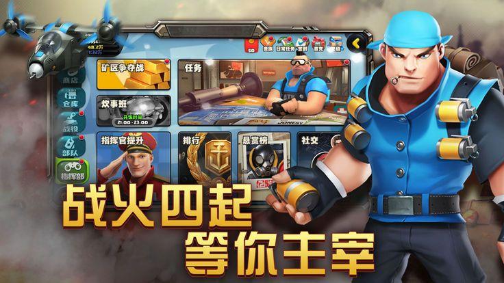 塔防觉醒游戏官方网站图片4