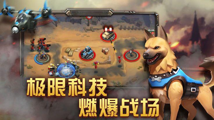 塔防觉醒游戏官方网站图片3