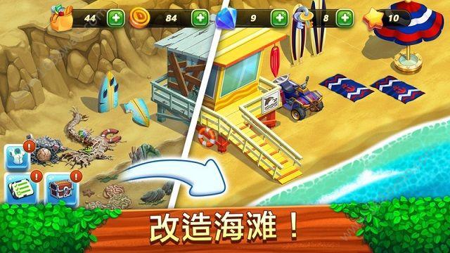 餐车冲刺冒险游戏安卓版下载图片1