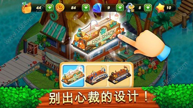 餐车冲刺冒险游戏安卓版下载图片2