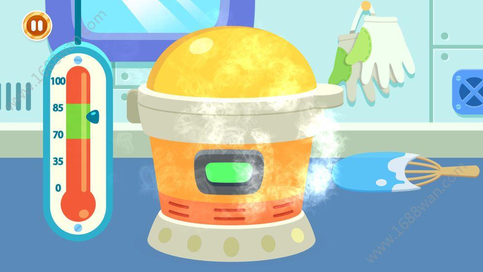 宝宝酸奶工厂游戏安卓版下载图片1