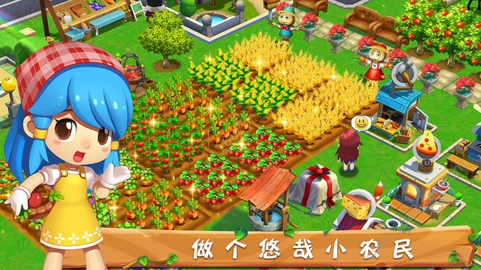 秘密花园游戏安卓版下载(Popjewels)图片1