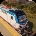 火车轨道模拟器2019