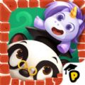 熊猫博士小镇宠物乐园