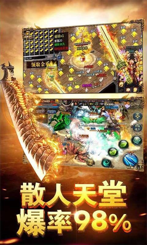 传奇刃魔手游官方网站正式版图片4