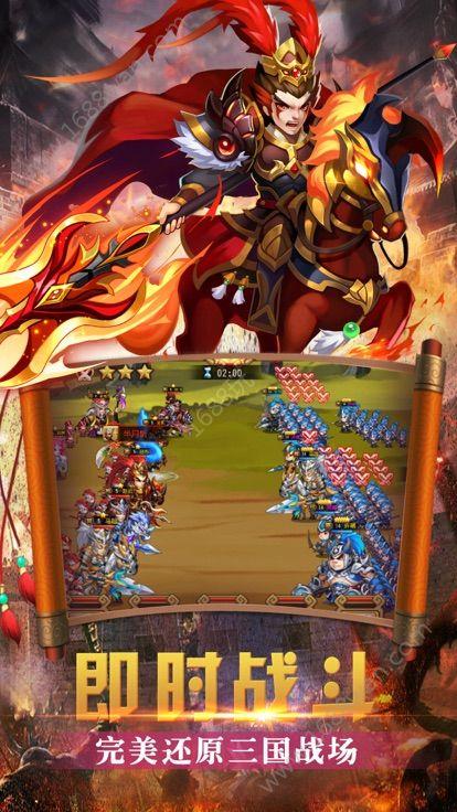 御剑三国之神将传游戏官方版下载图片1