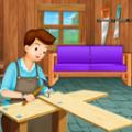 木匠家具店