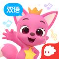 碰碰狐双语儿歌